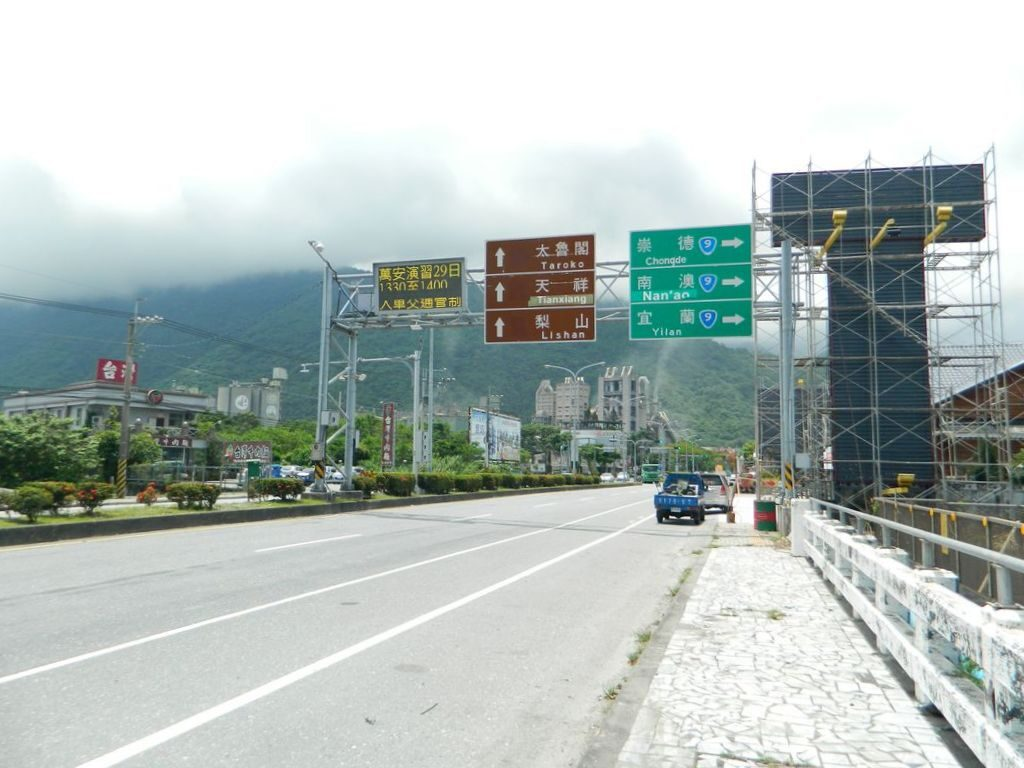 Дорога от станции Xincheng до ущелья, Тайвань