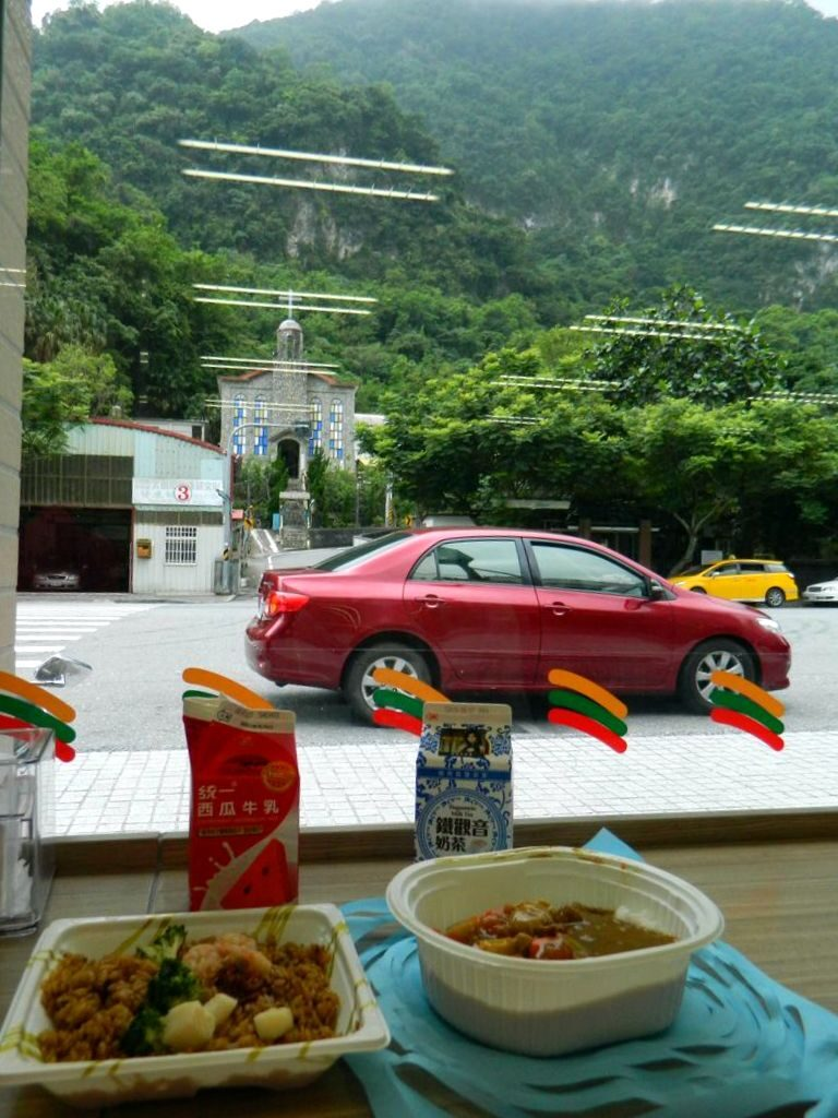 Магазин 7-11, Тайвань