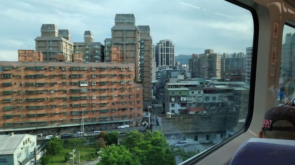 Тайбэй - столица Тайваня