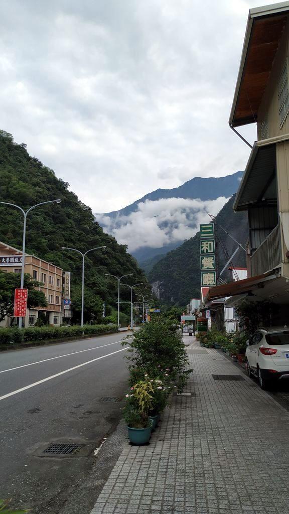 Деревня Taroko, Тайвань