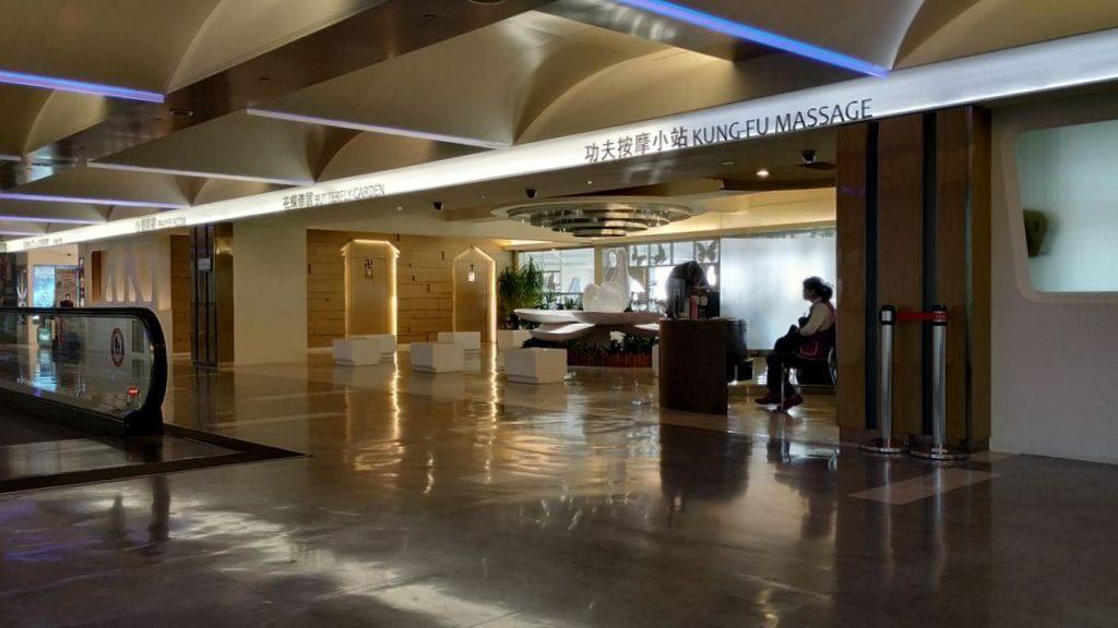 Аэропорт Тайбэя -Таоюань, Тайвань