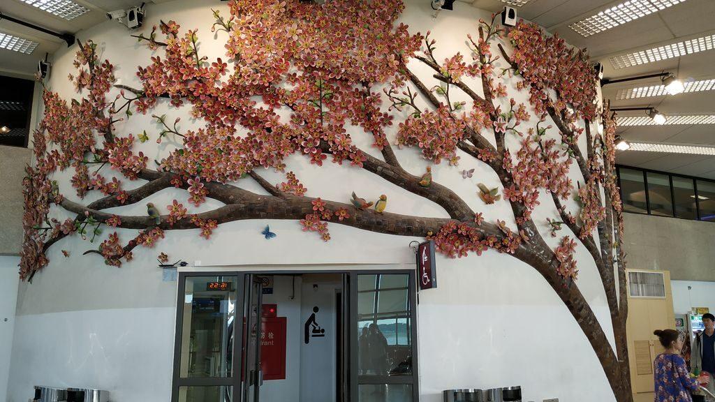 Международный аэропорт Тайбэя, Тайвань