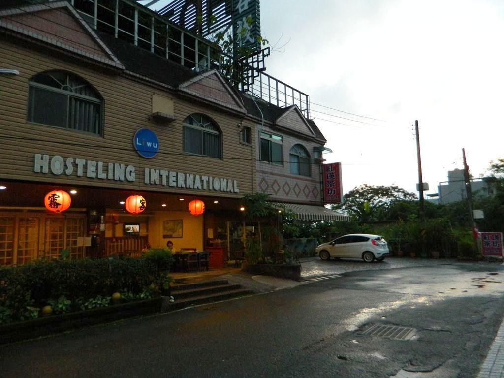 Отель Hong Ying B&B в Тароко, Тайвань