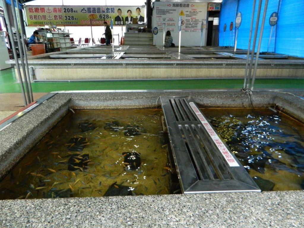Ванны для ног с рыбками в Jiaoxi, Тайвань