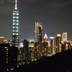 Ночной Тайбэй со смотровой площадки, Тайвань