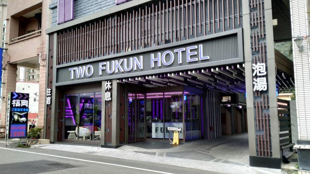 Отели курорта Jiaoxi, Тайвань