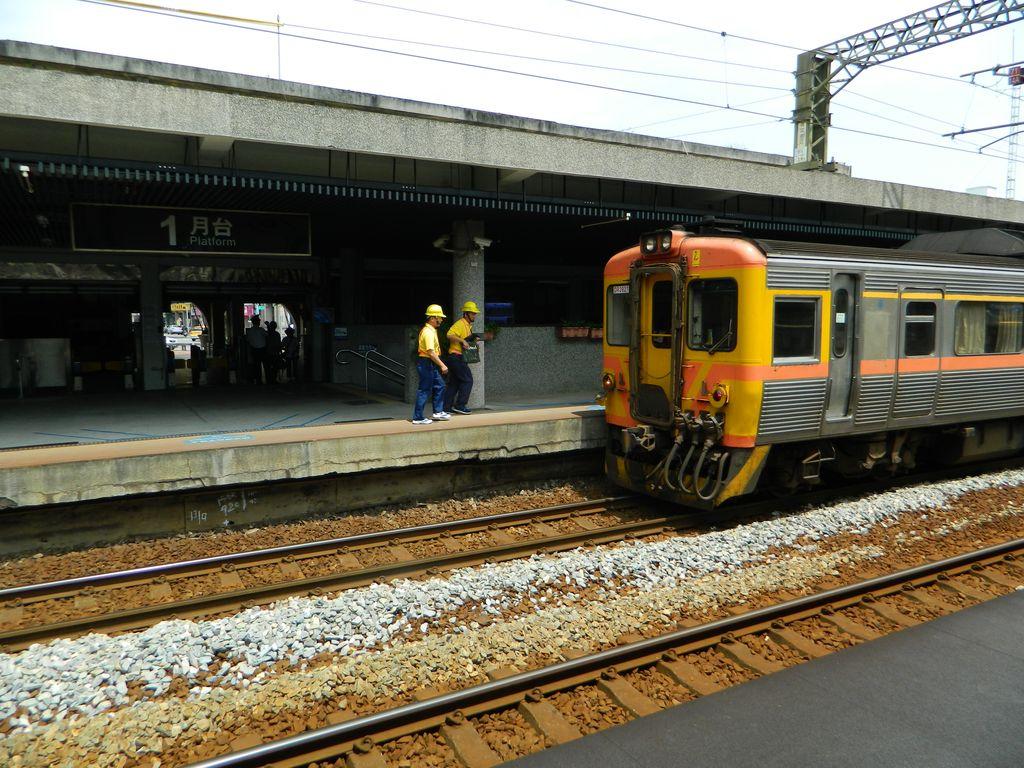 Железнодорожная станция, Тайвань