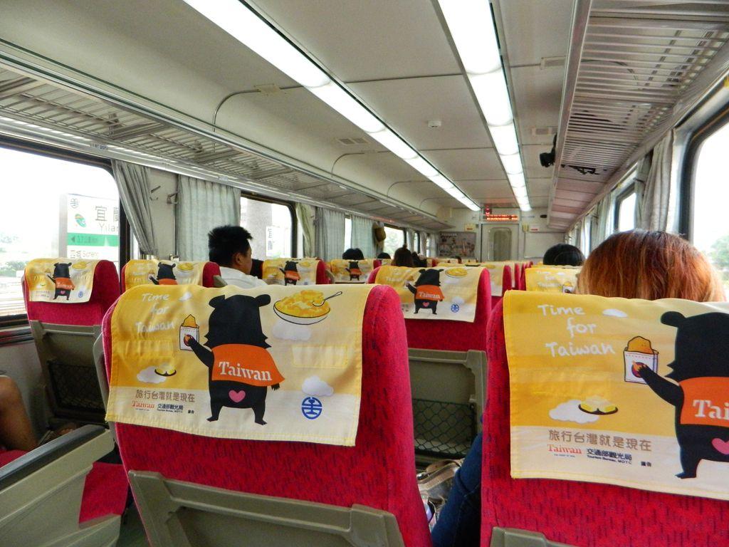 Вагон поезда-экспресса на Тайване