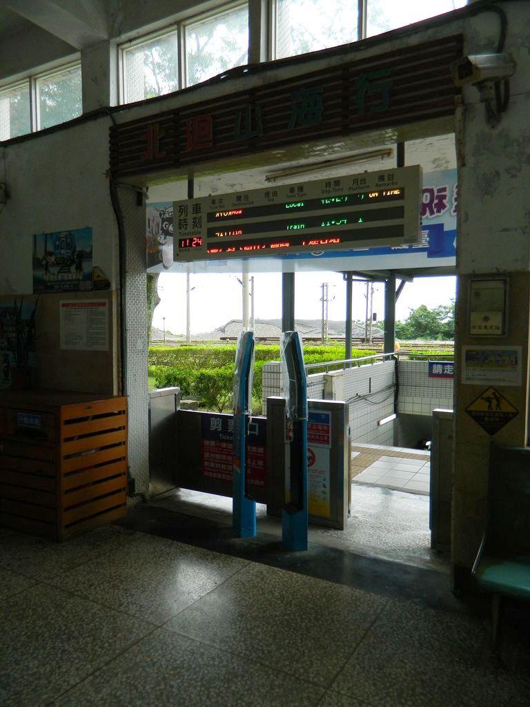 Электронное табло на небольшой станции в Тайване