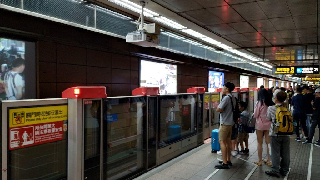 Транспорт на Тайване: метро Тайбэея