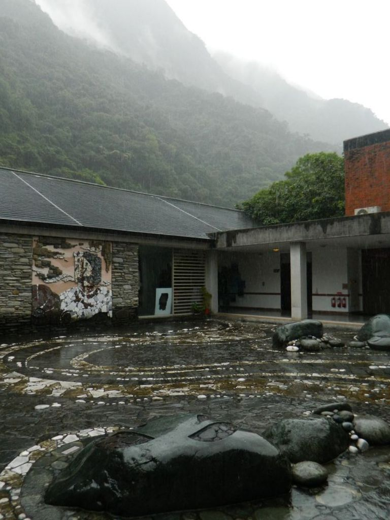 Taroko Visitor Center, Тайвань
