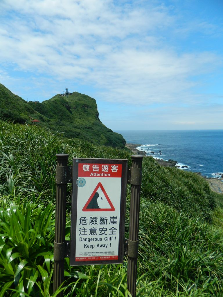 Парк Bitoujiiao, Тайвань