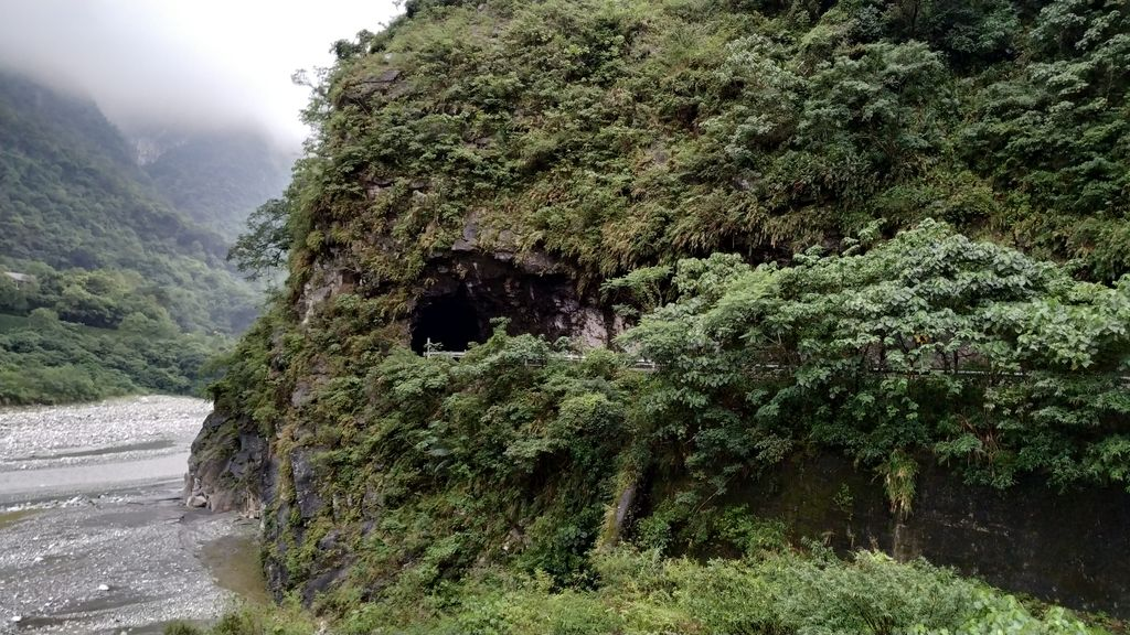 Национальный парк Тароко, Тайвань