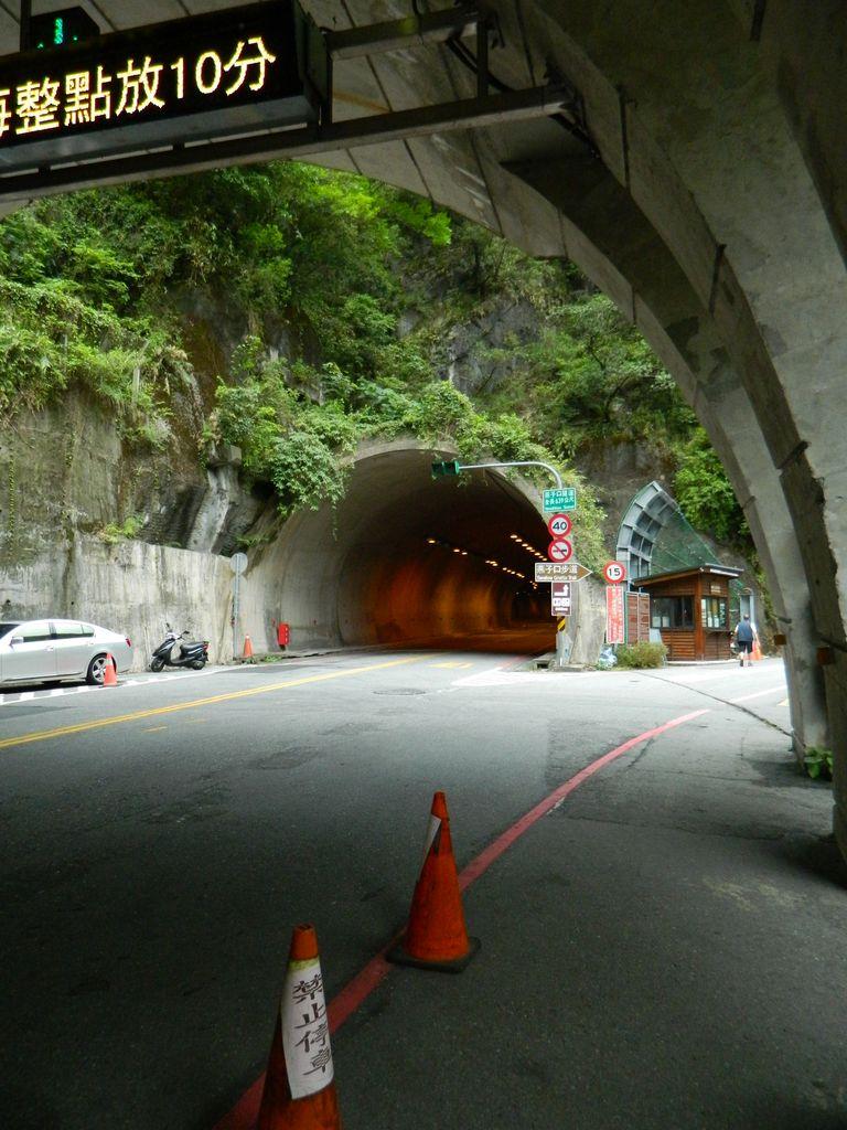 Автомобильные тоннели Национального парка Тароко, Тайвань