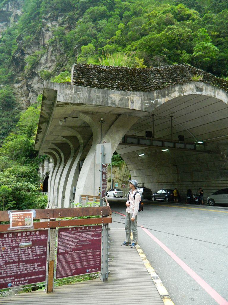 Начало маршрута - Swallow Cave, Тароко
