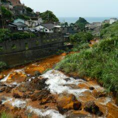 Пеший маршрут к морю Yin and Yang, Тайвань