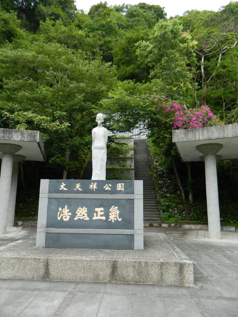 Статуя Вэнь Тяньсяня, Тароко