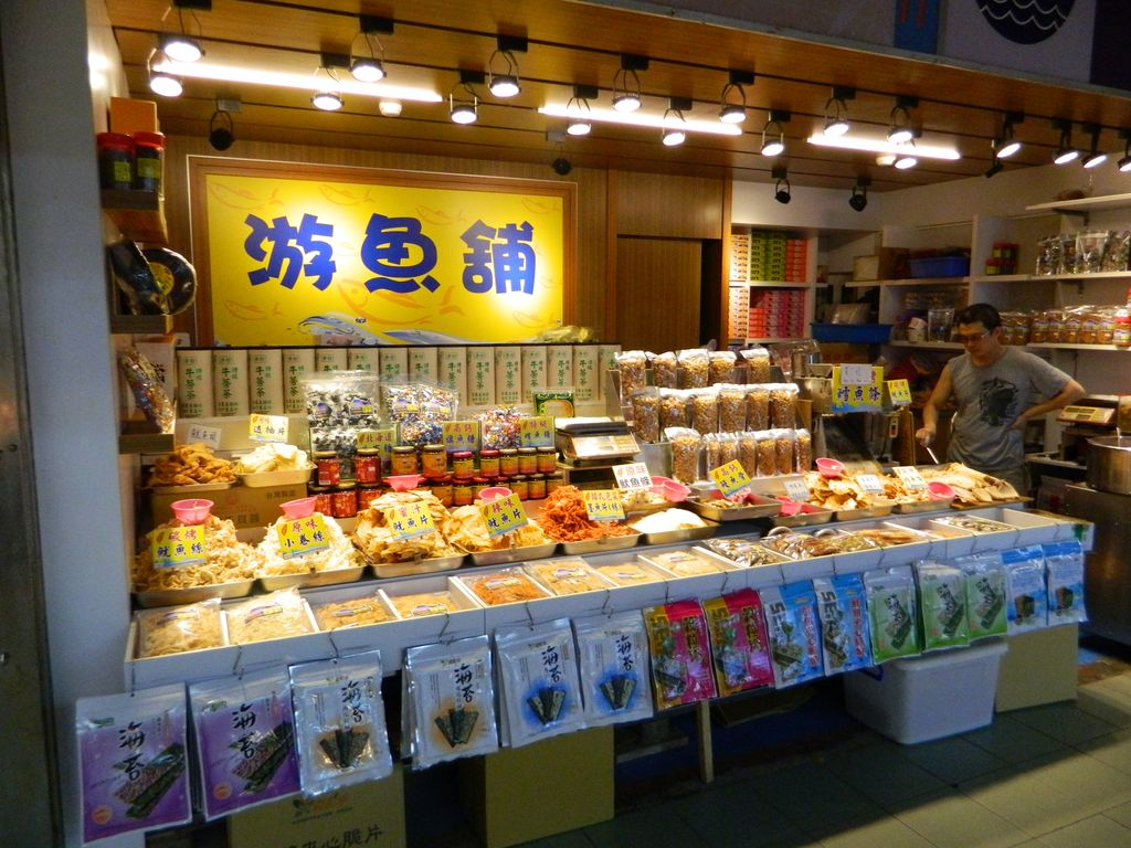 Рынок с морепродуктами возле геопарка, Тайвань
