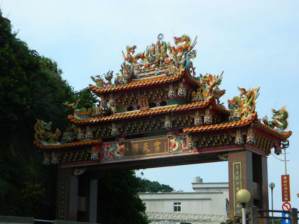 Ворота Yuao Shuntian Temple, Тайвань